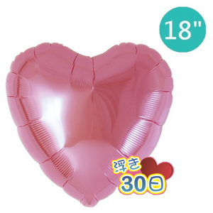 """Ibrex Heart 18"""" 心形 Metallic Pink (Non-Pkgd.), TKF18HP311116"""