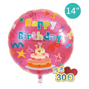 "Ibrex Round 14"" 圓型 Happy Birthday Cake Red (Non-Pkgd.), TKF14RI313502"