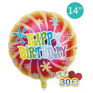 "ibrex 14"" Happy Birthday Swirl , TKF14RI313510 <Helium #B>"