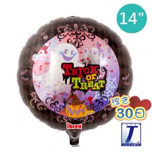 "Ibrex Round 14"" 圓型 Trick Or Treat Dark Night (Non-Pkgd.), TKF14RI319603"