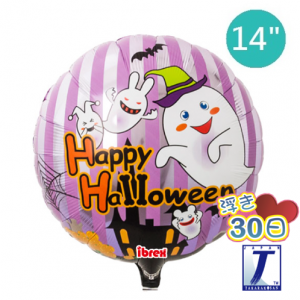 "Ibrex Round 14"" 圓型 Happy Halloween Stripe Ghost (Non-Pkgd.), TKF14RI319604"