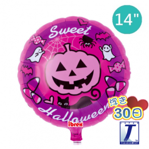 "Ibrex Round 14"" 圓型 Sweet Halloween Pumpkin (Non-Pkgd.), TKF14RI319605"
