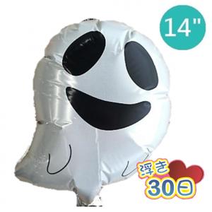 """Ibrex Shape 14"""" 型狀 Funny Ghost (Non-Pkgd.), TKF14RI310441"""