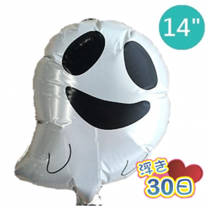 "ibrex 14"" Funny Ghost , *TKF14RI310441"