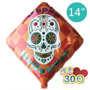"""Ibrex Square 14"""" 方型 Mexican Skull (Non-Pkgd.), TKF14RI317801"""