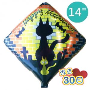 """Ibrex Square 14"""" 方型 Cat Silhouette (Non-Pkgd.), TKF14RI317802"""
