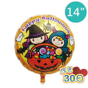 "Ibrex Round 14"" 圓型 Happy Halloween (Non-Pkgd.), TKF14RI319601"