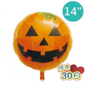 "Ibrex Round 14"" 圓型 Jack O' Lantern (Non-Pkgd.), TKF14RI319602"
