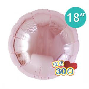 "ibrex Round 18"" 圓形 Metallic Light Pink , TKF18RP311302"