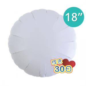 """Ibrex Round 18"""" 圓形 White (Non-Pkgd.), TKF18RP311303"""