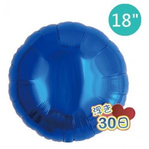 "Ibrex Round 18"" 圓形 Metallic Blue (Non-Pkgd.), TKF18RP311304"