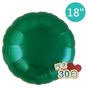 """Ibrex Round 18"""" 圓形 Metallic Green (Non-Pkgd.), TKF18RP311305"""