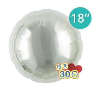 """Ibrex Round 18"""" 圓形 Metallic Silver (Non-Pkgd.), TKF18RP311306"""