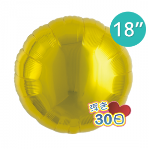 """Ibrex Round 18"""" 圓形 Metallic Gold (Non-Pkgd.), TKF18RP311307"""