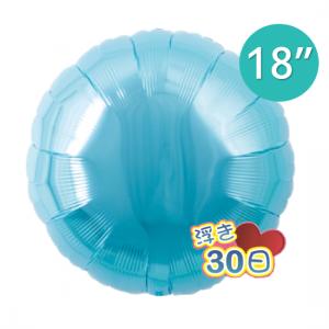 """ibrex Round 18"""" 圓形 Metallic Light Blue , TKF18RP311308"""