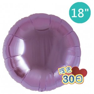 "ibrex Round 18"" 圓形 Metallic Lavender , TKF18RP311311"