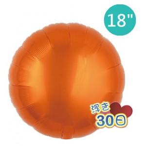 """Ibrex Round 18"""" 圓形 Metallic Orange (Non-Pkgd.), TKF18RP311314"""