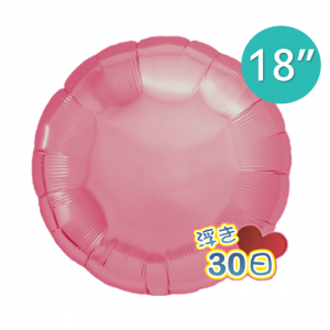 "Ibrex Round 18"" 圓形 Metallic Pink (Non-Pkgd.), TKF18RP311316"