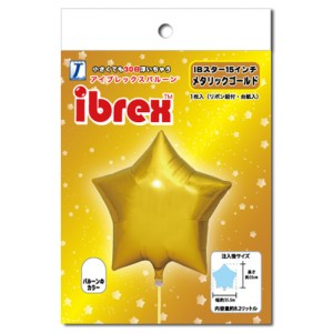 "ibrex Star 15"" 星形 Metallic Gold (pkgd.) , TKF15SP333207PK"