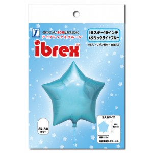 "ibrex Star 15"" 星形 Metallic Light Blue (pkgd.) , TKF15SP333202PK"