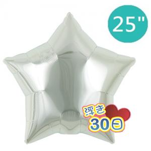 """Ibrex Star 25"""" 星形 Metallic Silver (Non-Pkgd.), TKF25SP317705"""
