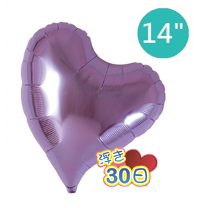 "Ibrex Sweet Heart 14"" 甜心形 Metallic Lavender (Non-Pkgd.), TKF14SHP317011"