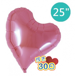 "Ibrex Sweet Heart 25"" 甜心形 Metallic Pink (Non-Pkgd.), TKF25SHP317402"