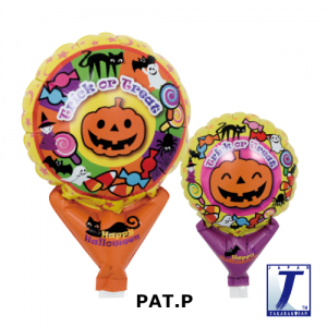 "Upright Balloon 5""/ Printed_Trick Or Treat Pumpkin (10ct), TK-UPB-I810534 <10 個/包>"