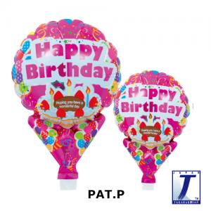 "Upright Balloon 5""/ Printed_Brilliant Birthday Red (Non-Pkgd.), TK-UPB-I810537 <10 個/包>"