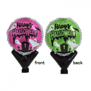 Halloween Ghost Pink & Green (10ct) , *TK-UPB-I81558