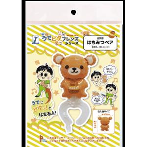 W.A.F. Honey Bear (pkgd.) , TK-WAF-P-120003