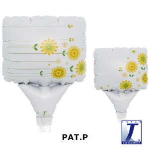 """Upright Balloon 5""""/ Printed_Message Card Sunflowers (Non-Pkgd.), TK-UPB-I810704 <10 個/包>"""