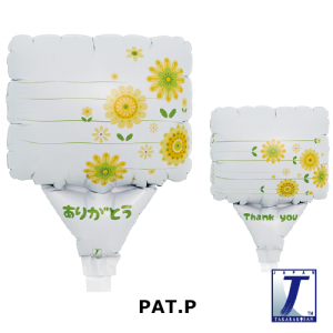 """Upright Balloon 5""""/ Printed_Message Card Sunflowers Thank You (JPN)(ENG) (Non-Pkgd.), TK-UPB-I810705 <10 個/包>"""