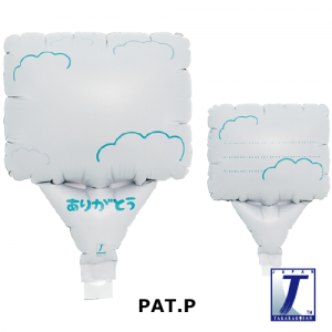 """Upright Balloon 5""""/ Printed_Message Card Clouds Thank You (JPN) (Non-Pkgd.), TK-UPB-I810707 <10 個/包>"""